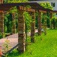 фото Санатория «Карпаты» в Трускавце. Пешеходные дорожки