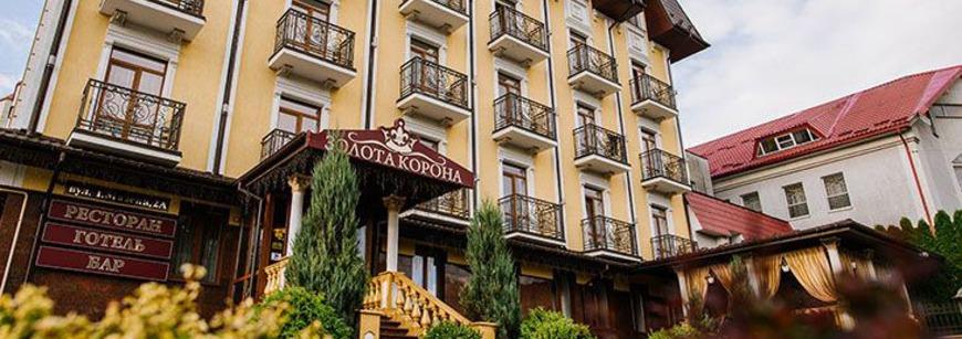 Готель «Золота Корона» м.Трускавець Фото №11