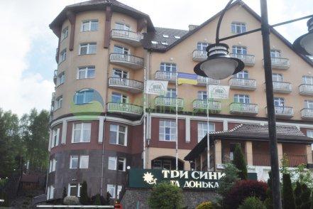 Готель «Три Сини та Донька 4 » Східниця — Офіційні Ціни 2019 ae7f8e54bac1a