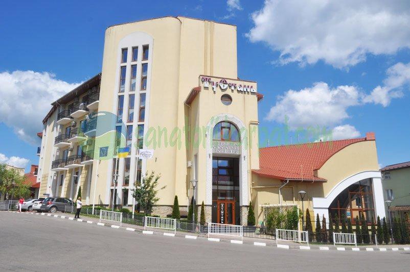 Готель «ТуСтань» Східниця — Ціни 2019 на Відпочинок та Відгуки 7df7fbcc2fca9