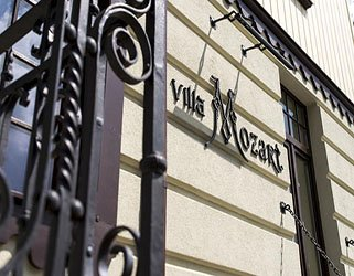 фото гостиница моцарт трускавец