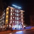 фото green park hotel & SPA