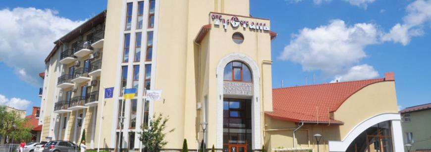 СПА готель ТуСтань, Східниця Фото №7