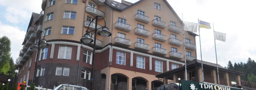 отель три сини та донька