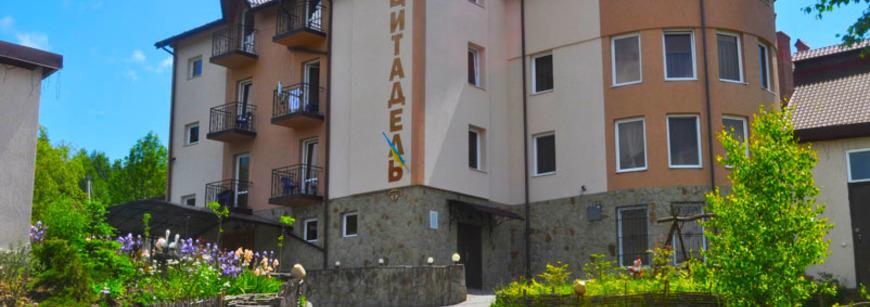 мини отель цитадель