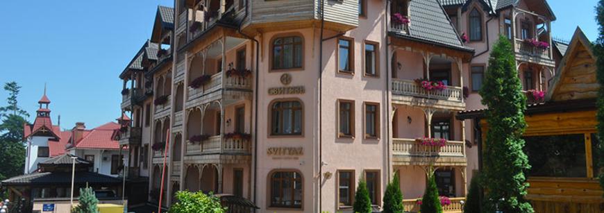 СПА готель Свитязь, Трускавець Фото №7