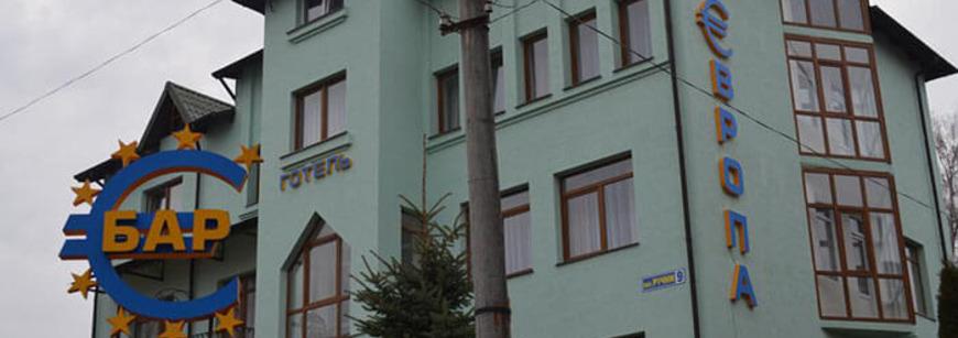 мини отель европа