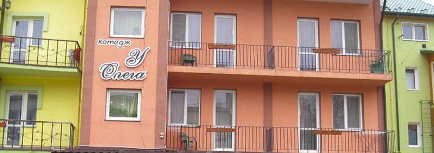 мини отель У Олега
