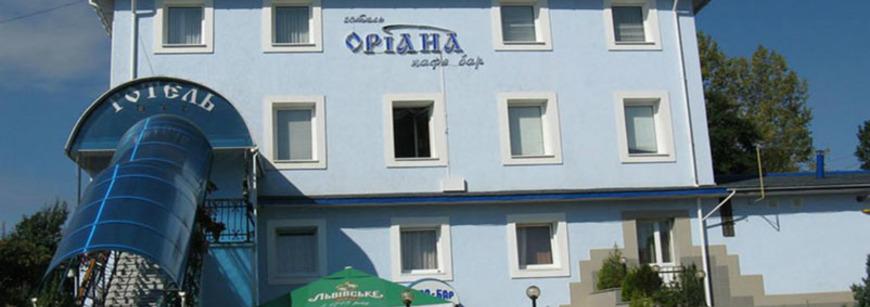 мини отель ориана