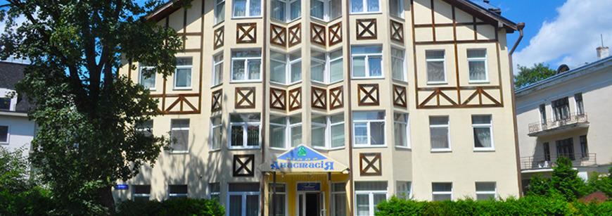 мини отель анастасия