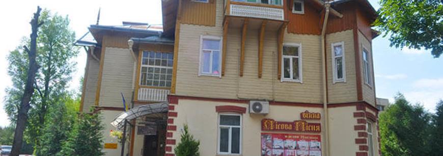 Міні готель Лісова пісня, Трускавець Фото №13