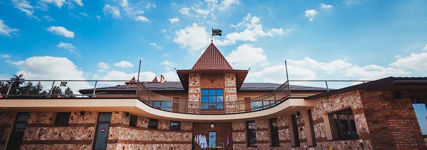СПА отель Золотая гора, Закарпатье Фото №5