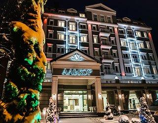 Отель «Алькор» г.Трускавец