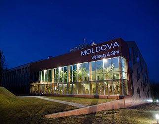 Санаторий «Молдова» г.Трускавец