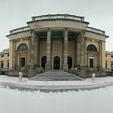 Санаторій «Авангард» Немирів Фото №0