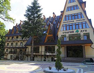 Отель «Старый Дуб» г.Трускавец Фото №1